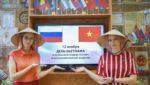 Вьетнам в Кузбассе